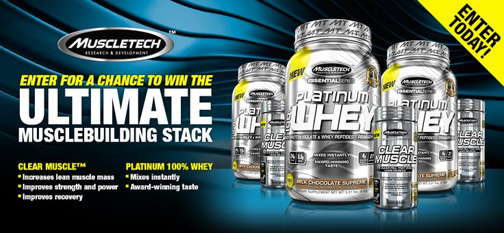 Enter to win the MuscleTech Muscle Building Stack
