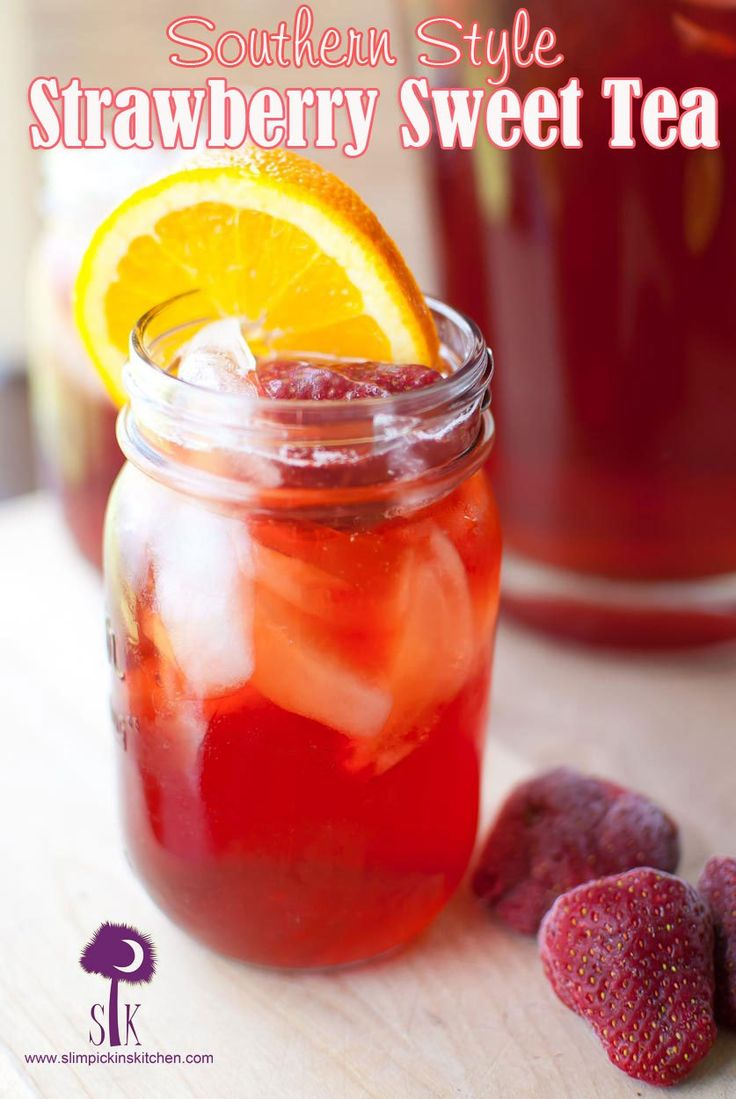 Southern Style Strawberry Sweet Tea for Memorial Day: Fresh, homemade strawberry simple syrup makes this sweet tea out of this world! www.slimpickinskitchen.com