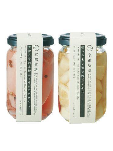 「京都瓶詰」の「ピクルス」