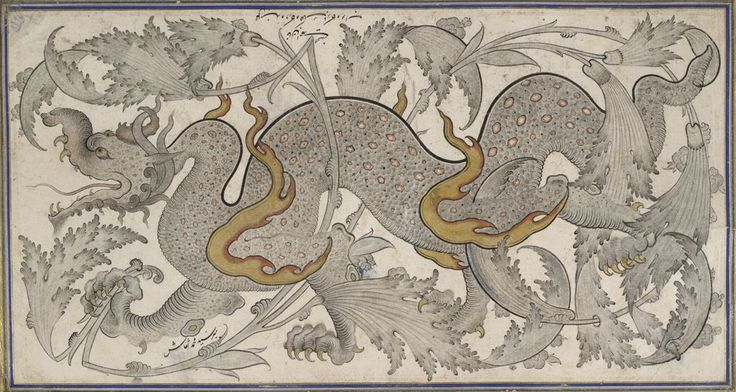 Drawing signed by Mir Sayyid Muhammad Naqqash Calligraphy by 'Ali al-Kitab Persian Dragon in Foliage (drawing, recto); calligraphy, verso), c. 1565 Ottoman, 16th century