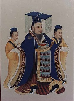 Emperor Wu of Han  was the seventh emperor of the Han Dynasty of China, ruling from 141 BC to 87 BC. Emperor Wu is best remembered for the vast territorial expansion that occurred under his reign, as well as the strong and centralized Confucian state he organized. He is cited in Chinese history as the greatest emperor of the Han dynasty and one of the greatest emper