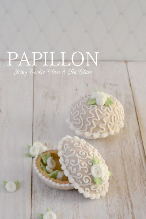 Cake Decorating Bagshot : 1000+ ideas about 3d Cakes on Pinterest Cakes, Cake ...