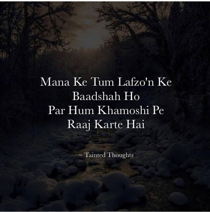 Attitude Motivational Quotes In Hindi: 7473 Best Hindi Shayari Images On Pinterest