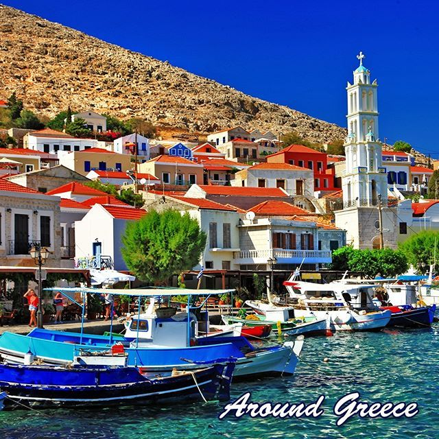 Halki is a small yet very beautiful and impressive island in the Dodecanese that is situated opposite the west coast of Rhodes. It's an island with a long history that stretches back to the ancient times.  http://ift.tt/2mRJKTp  #Halki #Greece #Greekislands #Dodecanese #holidays #travel #tourism #vacations #aroundgreece #visitgreece #Χαλκη #Δωδεκανησα #Ελλαδα #ΕλληνικαΝησια #διακοπες #ταξιδι
