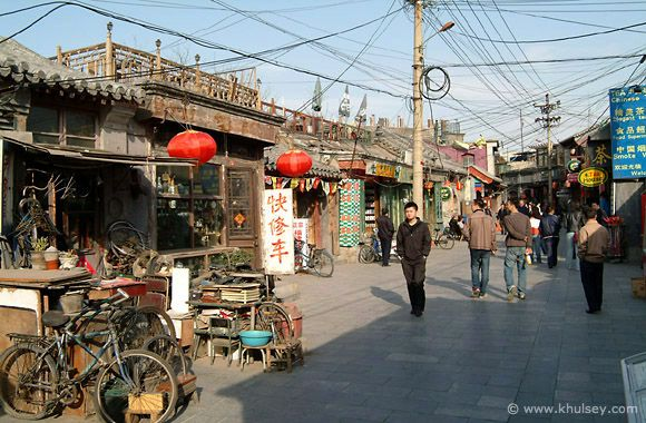 Beijing hutong.    In #China? Try www.importedFun.com for award winning #kid's #science  
