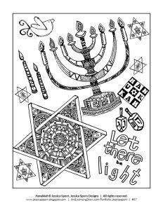 17 best images about all things jewish on pinterest coloring mandala coloring and mandalas. Black Bedroom Furniture Sets. Home Design Ideas