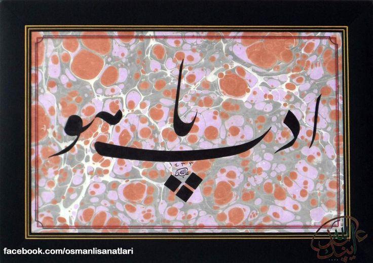 Edeb ya hû.  Cuma nız mübarek olsun.  #HusnuHat #Tezhip #Miniature #Minyatur #EbruSanati #Calligraphy #Kaligrafi #Hattat #OttomanCalligraphy #Ottoman #Art #OttomanArts #illumination www.ipek-is.com  Facebook.com / osmanlisanatlari