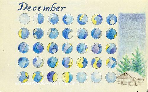2014_12 calendar 2014 December calendar  for this drawing I used: Faber castell polychromos Moleskine sketchbook  © Belta(WAKABAYASHI Mayumi )