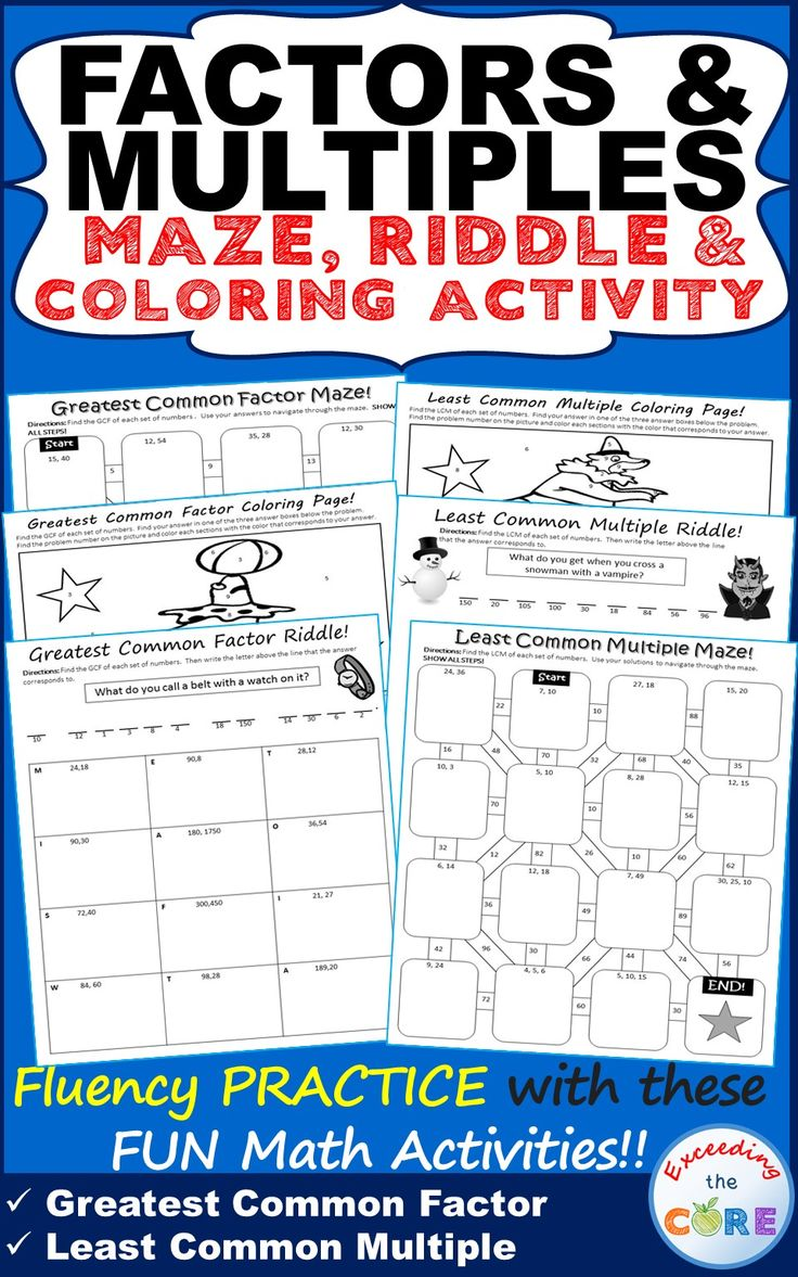 FACTORS & MULTIPLES GCF & LCM Mazes, Riddles & Coloring Pages (Fun Activities) Have your students apply their understanding of GREATEST COMMON FACTOR (GCF) & LEAST COMMON MULTIPLE (LCM) with these fun activities including 2 mazes, 2 riddles and 2 coloring activities. All 6 of these activities allow students to practice finding FACTORS & MULTIPLES while incorporating fun into the classroom! 6th grade middle school math common core 6.NS.4