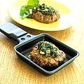 Gourmet tips I