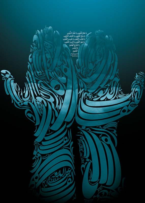 Calligraphy art by Iranian graphic designer/artist Alireza Hesaraki...