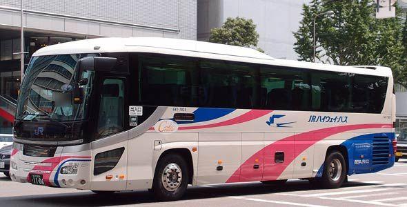 西日本ジェイアールバス 中国ジェイアールバス Part2 おしゃれまとめの人気アイデア Pinterest Yamamoto レトロバス バス 観光バス