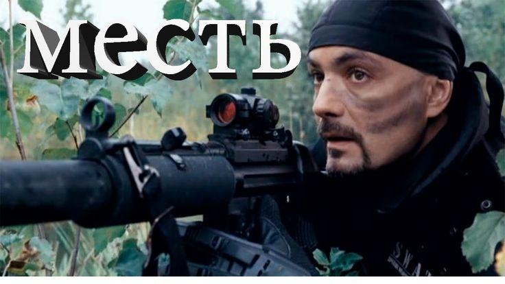 Смотреть фильм охотники 1 сезон онлайн в хорошем качестве