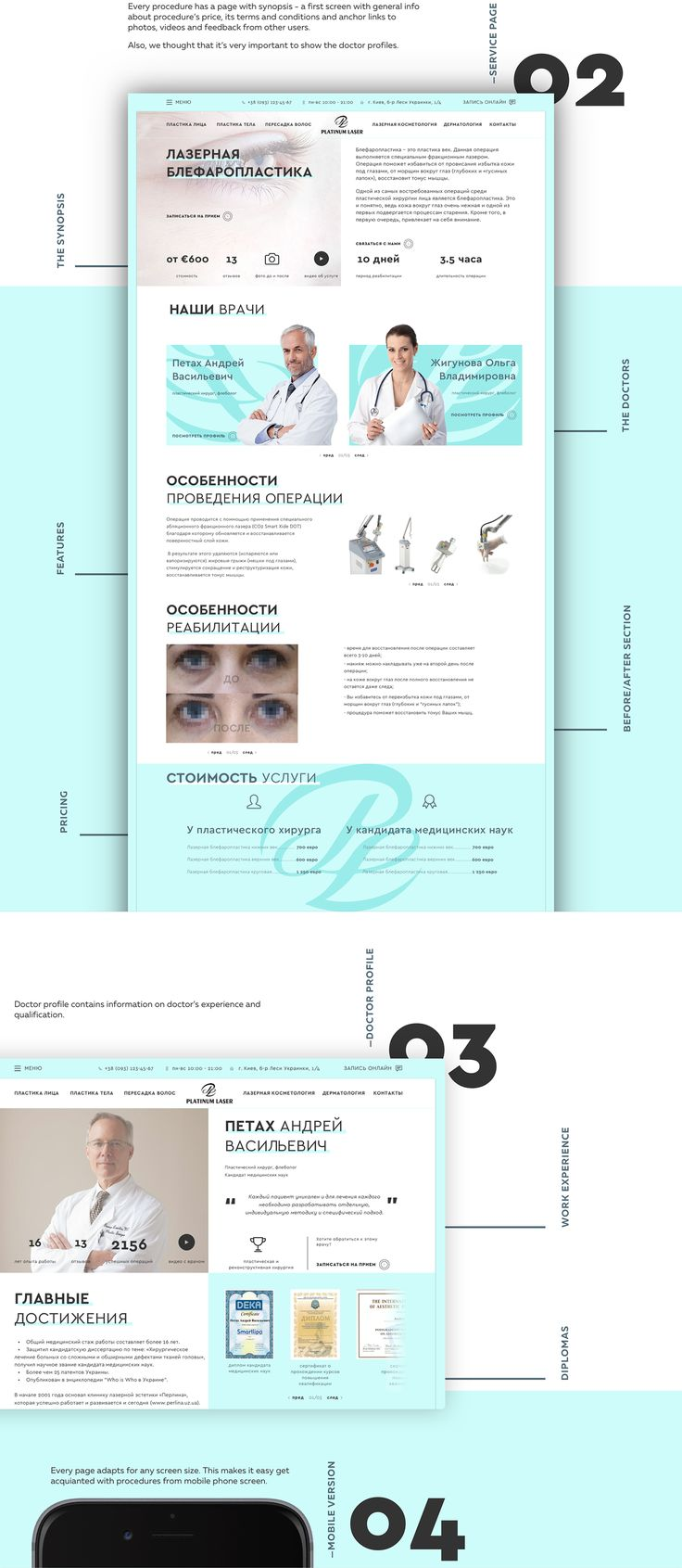 We've designed a web-site for plastic surgery and cosmetology clinic.