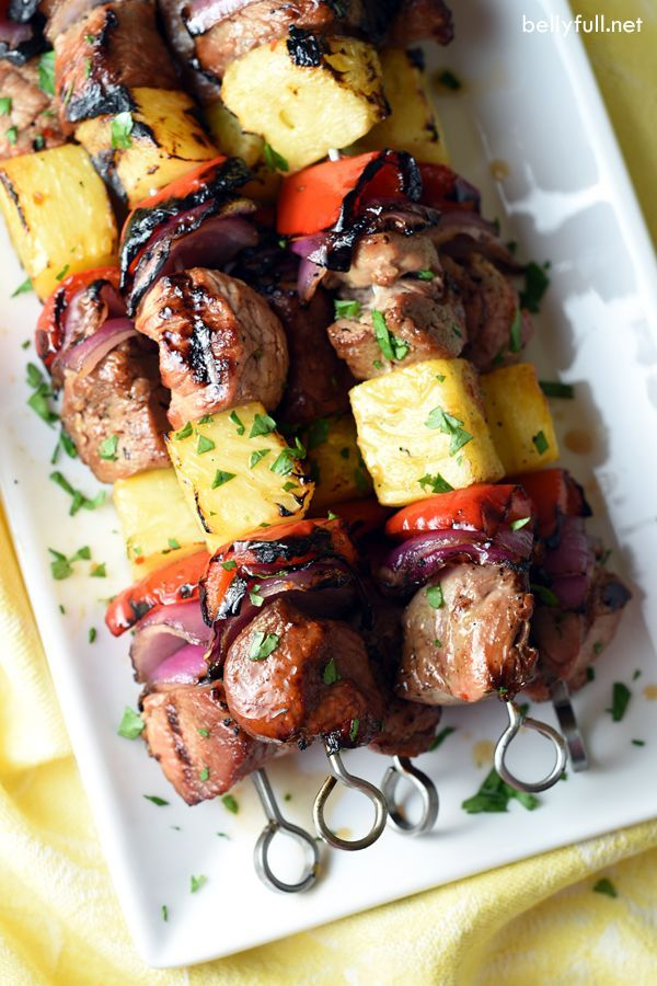 Grilled Pork Tenderloin With Pineapple And Bell Peppers Recipe ...