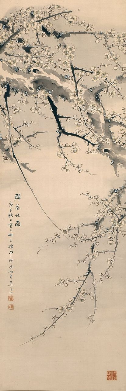 Taki Katei (Japanese, 1830-1901) 滝 和亭 [Katei Taki worked as a painter of kacho-ga (images of birds & flowers) in traditional Japanese & Chinese style during the Meiji period. Studied under Araki Kankai. His works were shown at the Vienna World Exposition of 1873.]