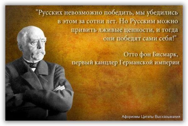 Биография Отто Бисмарка http://to-name.ru/biography/otto-bismark.htm