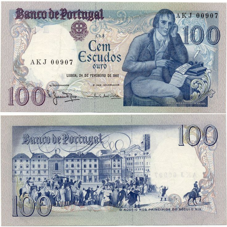 a poet on escudo - portuguese money before the €.