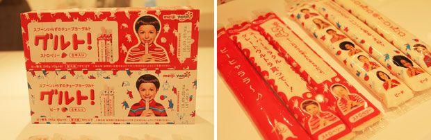 Japanse verpakking