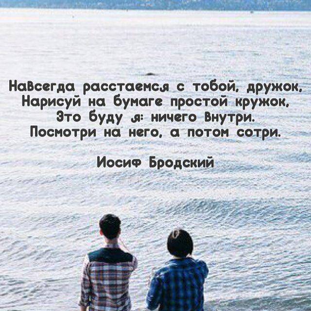 #тайнаслова #цитаты #мысли