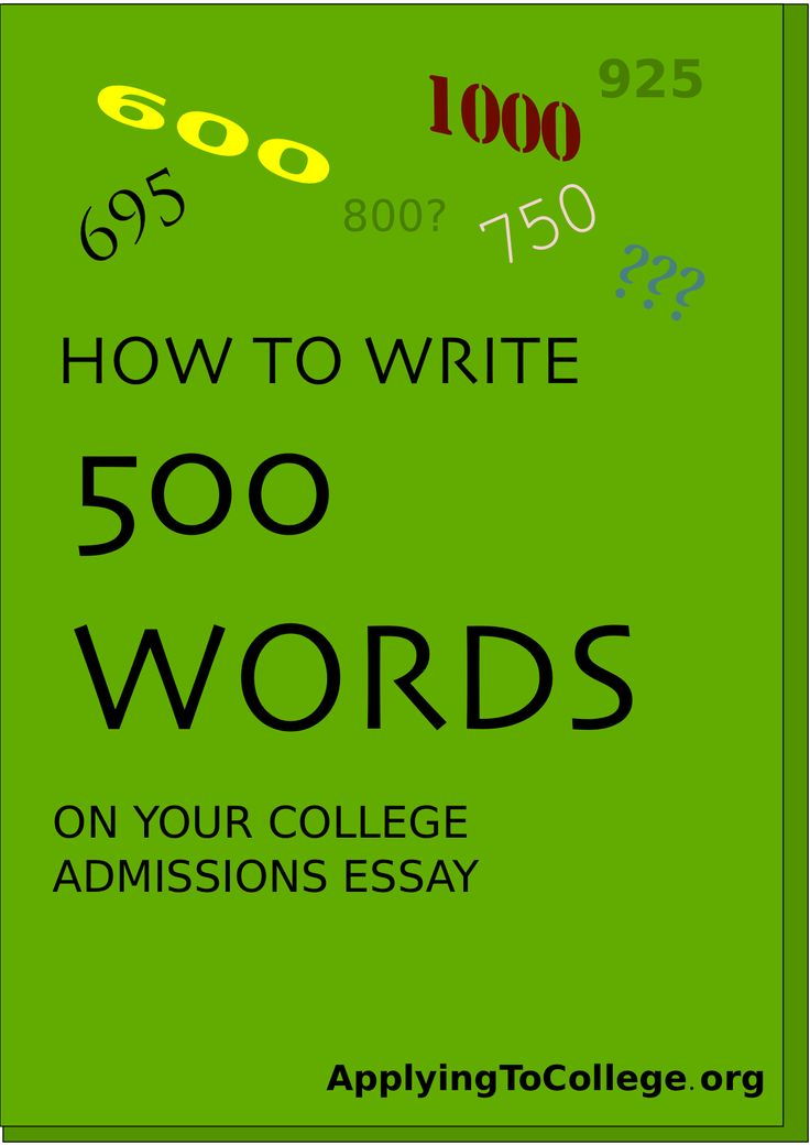 Coolege admissions essay word count