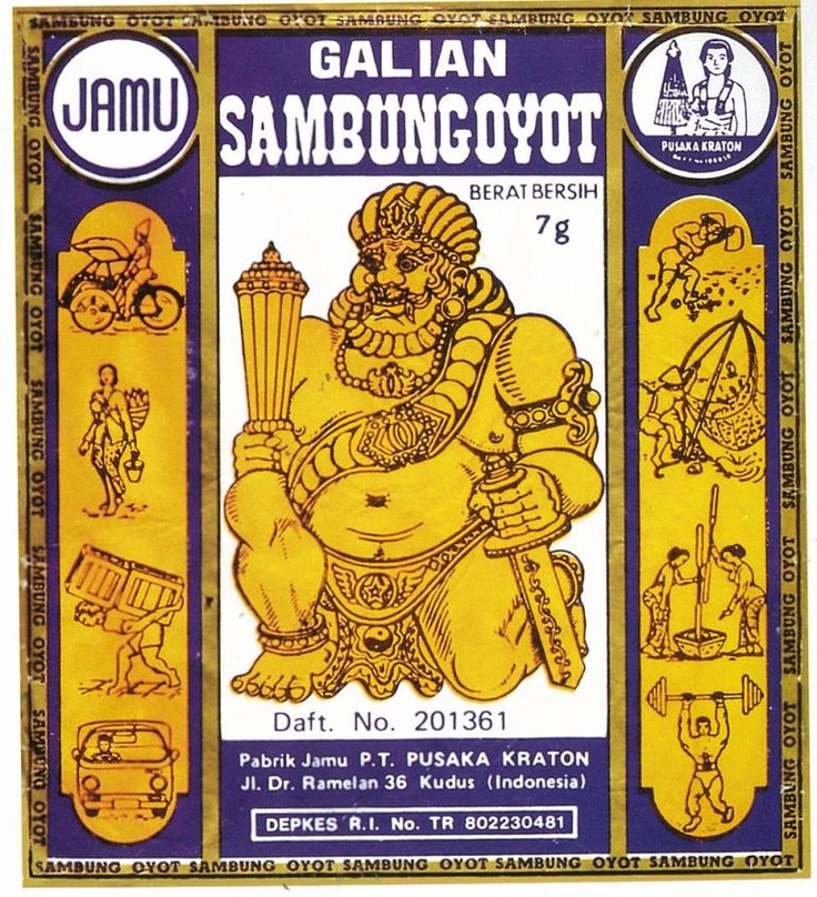 Galian SambungOyot