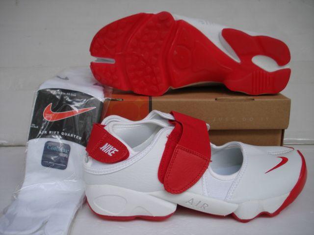 http://www.nikeriftshoes.com/nike-air-rift-