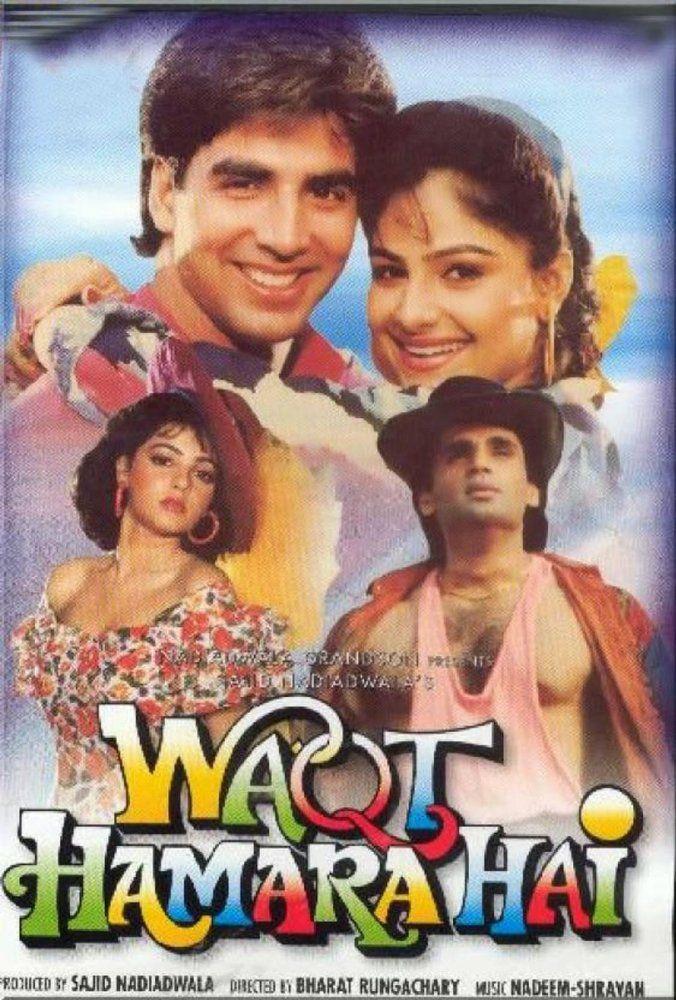 Ayesha Jhulka, Mamta Kulkarni, Akshay Kumar, and Sunil Shetty in Waqt Hamara Hai (1993)