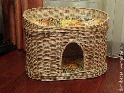 Плетеный Домик лежанка из лозы (Большой Овальный) - домик для кошки,плетеная корзина