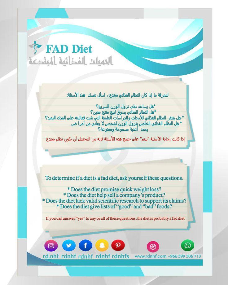 Pin On حقائق التغذية الصحية Diet