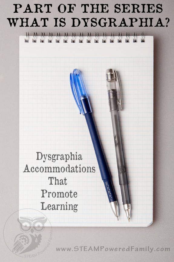 how to help students with dysgraphia in the classroom