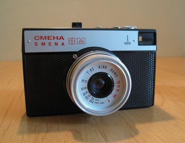 фотоаппарат Смена 8 М. Самый популярный у народа фотоаппарат. Простейший и надежный в умелых руках получались замечательные фото снимки. Цена 15 руб
