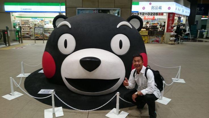 Kumamoto 土屋圭市 Keiichi Tsuchiya
