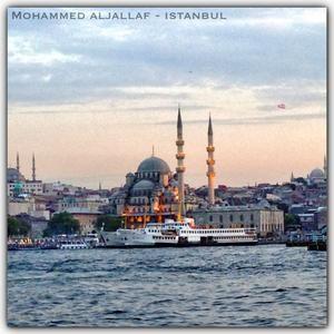 Görülmesi Gerekenler Istanbul, TR