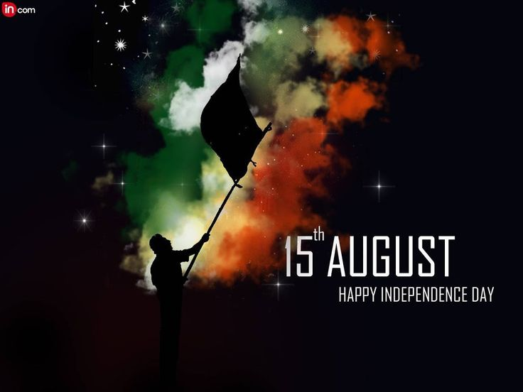15th August Indian Independence Day Patriotic Slogans,Quotes and Sayings  http://www.whokies.in/2013/07/15th-august-indian-independence-day-slogansquotes-and-sayings/