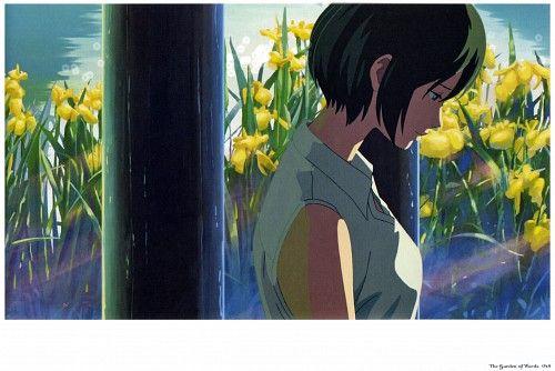 Makoto Shinkai, Kotonoha no Niwa, Yukari Yukino