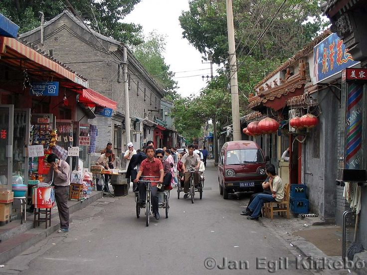 Beijing, China (the old neighborhoods!)