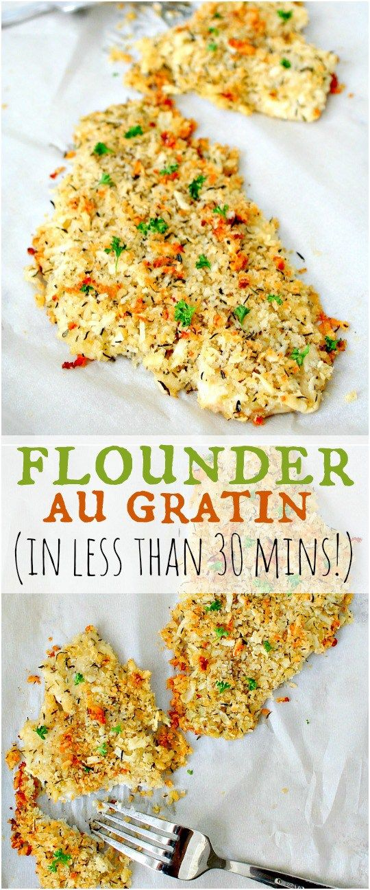 Baked Flounder Au Gratin (Ready in Less than 30 Minutes) - Killing Thyme