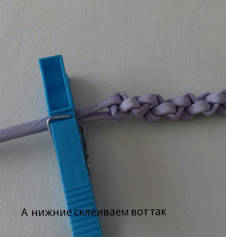 Стрекоза. Плетеные изделия из бумажной лозы. | VK