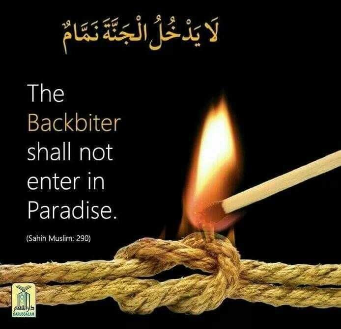Note to self: do not backbite! #Hadith #Islam