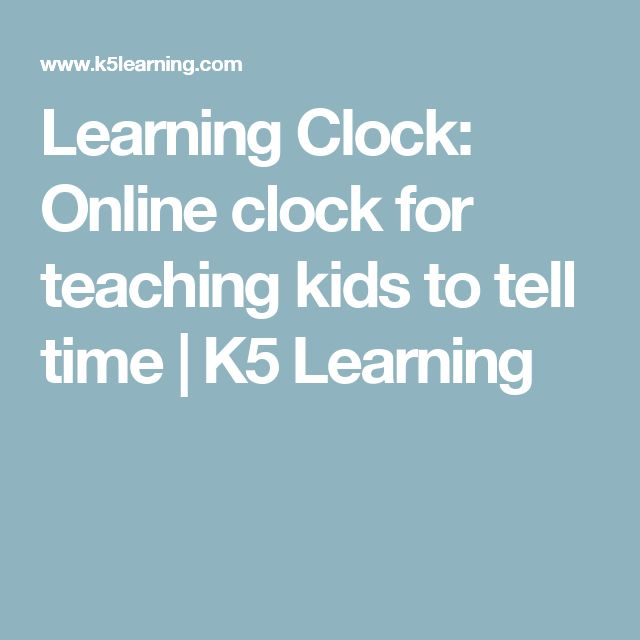 Learning Clock: Online clock for teaching kids to tell time | K5 Learning