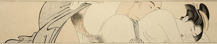 New article on Kiyonaga and His Sensual Magnum Opus Sode No Maki...!!!