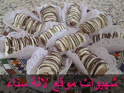 jolis roulés au deux chocolats