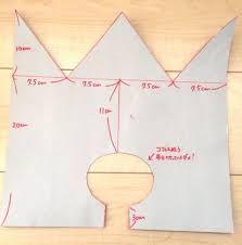 「王冠まくら 型紙」の画像検索結果