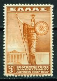 Image result for greece 2014 STAMPS