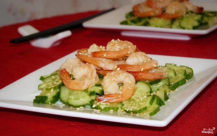 Японский салат из морепродуктов