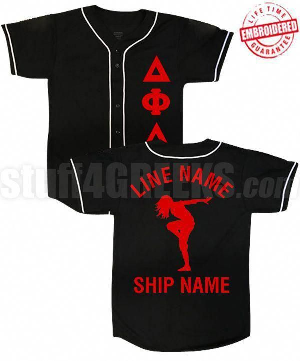 b92eb8721 Fraternity Sorority Deluxe Custom Cloth Baseball Jersey  Includes Greek  Letter Front