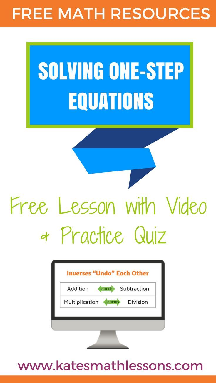 Solving One Step Equations One Step Equations Free Math Lessons Free Math Resources Lesson one step equations addition