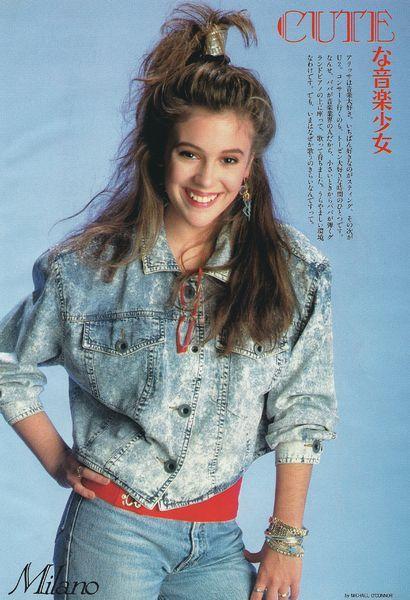 Alyssa Milano in the 1980s.