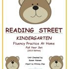 Kindergarten Reading Street Fluency Practice at Home